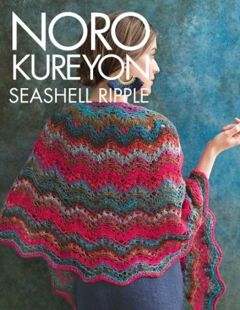 Sea shell ripple - oppskrift